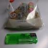 塩昆布と枝豆のごはんおむすび(七穀米入り)を食べてみた