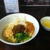 ほうきぼし+【汁なし担々麺@千代田区内神田】