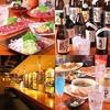 【オススメ5店】池袋(東京)にあるウイスキーが人気のお店