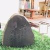 万葉歌碑を訪ねて(その141)―奈良県高市郡明日香村 犬養万葉記念館―