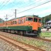 JR西日本岡山支社所属・国鉄115系電車(湘南色)を撮影しました...