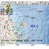 2017年09月27日 09時19分 岩手県沖でM4.0の地震