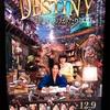 Destiny 鎌倉物語