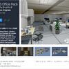 【新作無料アセット】ProGridsのスナップ配置でプロトタイプを素早く作成!AssetStoreオフィシャルよりローポリ素材パック2種リリース! / 近代的なオフィス「SNAPS Office Pack」/  工場内部「SNAPS Scifi / Industrial Pack 1」