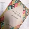 関口存男先生と青山杉作先生の貴重な本が出てきました!