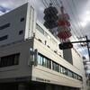#204 福島のアンテナ NTT東日本郡山支店