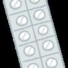 個人輸入代行サイト(ネット通販)で買った、ハイプナイト(ルネスタ、エスゾピクロン)という睡眠薬の感想など
