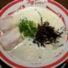 【激うま】新潟市中央区「麺作ブタシャモジ」上品だけど濃厚なとんこつラーメン