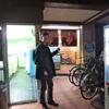 五色湯|椎名町| 湯活レポート(銭湯編)vol187