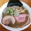 【初代麺屋とのさき】 日替わり限定メニューが大人気のラーメン店!