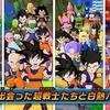3DSドラゴンボールフュージョンズの発売日が8月4日に決定!PVも公開!登場キャラ多いぜ!