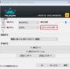 HUION gt-220 v2(2048)でWinTab APIを使う
