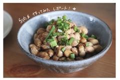 「納豆」は、自宅で作れる! 自作レポートやオススメの「納豆おやつ」など、「納豆」にまつわるブログを集めました
