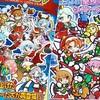 ぷよクリスマス