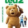 『ted2』RNR292