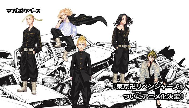 ついにアニメ化決定!『東京卍リベンジャーズ』情報公開!