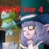 DQ10:Ver4開始! ~今年のトレンドは時渡り★