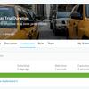 予測問題、kaggle: New York City Taxi Trip Duration