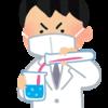 【就職先は?】化学・応用化学・化学工学の違いを解説