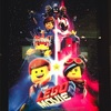 LEGO MOVIE!☆