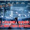 【映画】『崖っぷちの男』のネタバレなしのあらすじと無料で観れる方法の紹介