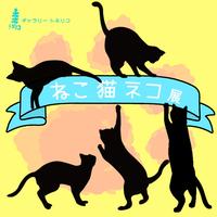 2018年4月14日〜4月22日まで「ねこ・猫・ネコ展」開催!猫を愛する作家たちによる、個性溢れる猫の展示会!