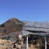 岩木山九合目から頂上へ登った