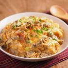 缶詰のあさりを煮汁ごと。手軽にできて旨味濃い「あさりのチーズ卵とじ丼」【筋肉料理人】