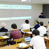 「Apache BeamとGCP Dataflowの紹介」 APC勉強会 8a1 #31 を開催しました