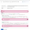 AngularなSPAでGoogleのOAuth認証を行う方法