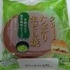 『クリームたっぷり生どら焼(甘納豆入り抹茶風味ホイップ)』(ヤマザキ)を食べてみた