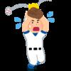 『野球』とビジョントレーニング! プレー中ミス多発⁉︎アスリートの「輻輳不全」の特徴⁉︎