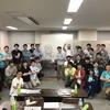 TDDBC札幌2019