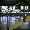 階段掃除の仕方 めんどうな階段掃除が簡単になる「ついで掃除」とは