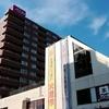 イオン東札幌店