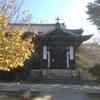 ブリランテ@奈良カトリック教会