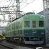 京阪中之島線・阪神なんば線ダイヤ改正や南海観光列車など関西大手五社のニュースリリース。