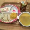 1歳完了期ごはん&夜ご飯 お土産の焼き鯖寿司