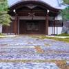 南禅寺・方丈 なにがなんでも再興させる 崇伝の奔走 東へ西へ