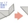 Affinity Designerでの折り図制作TIPS その3