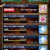 【黒ウィズ】レベル580達成!秘儀の結晶〈反動大魔術〉