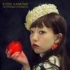 Kudo Kamome『Trypophobia Experiments』のエクスペリメンタルでミュータントなJ-POP感