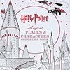 ハリーポッター 大人塗り絵 Harry Potter Magical Places & Characters