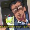クレヨンしんちゃん 第949話 雑感 親分パパでも組長パパでも同じや!www