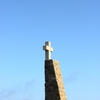 ポルトガル・スペイン聖地巡礼の懺悔 ロカ岬の告白