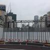渋谷に必要なのは「空き地」