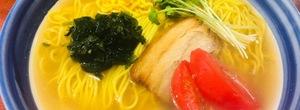 恵比寿「函館ラーメンしお貫」〜函館冷やしラーメンの透明スープに中毒性