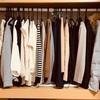 【服を減らすコツ】30代ミニマリスト 24着のクローゼット