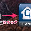 【Mac】「エラー1-その操作は許可されていません」で解凍ができない時の対処法