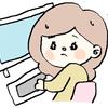 ブログを毎日更新するって本当に難しい!!